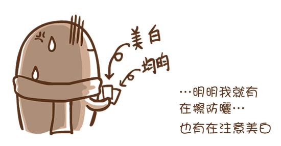 20111121-太誠實_r2_c1.jpg