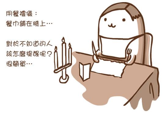 20111123-委婉_r1_c1.jpg