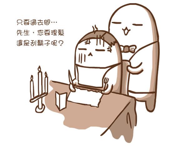 20111123-委婉_r2_c1.jpg