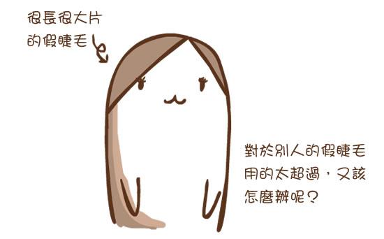 20111123-委婉_r3_c1.jpg