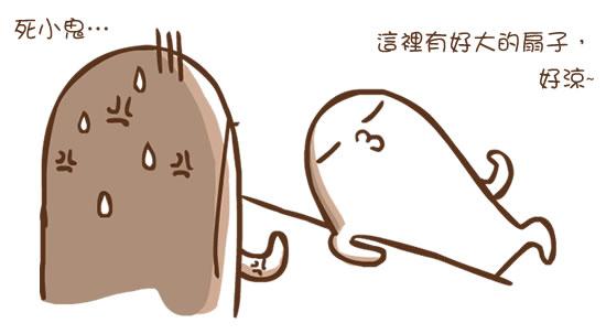 20111123-委婉_r4_c1.jpg