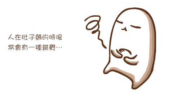 20111124-錯覺_r1_c1.jpg