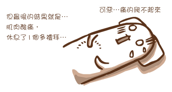 20111124-錯覺_r4_c1.jpg