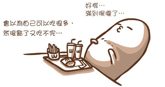20111124-錯覺_r2_c1.jpg