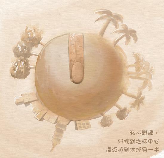20111125-hide.jpg