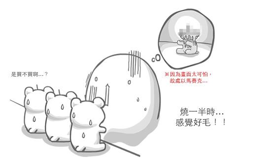20120213-熊蠟燭3