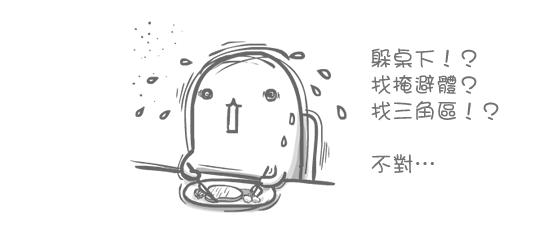 20120216-刀叉魚_r4_c1.png