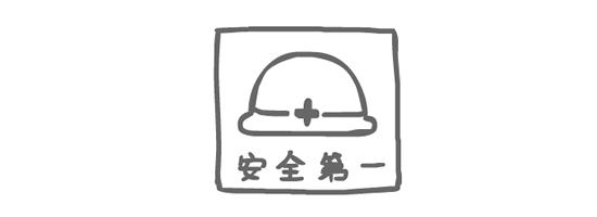 20120216-刀叉魚_r6_c1.png