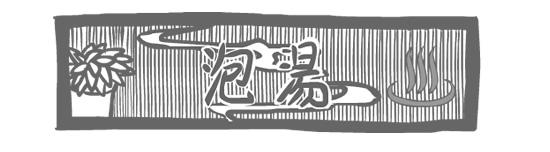 20120217-soup_r1_c1.jpg