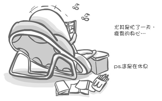 20120217-soup_r3_c1.jpg