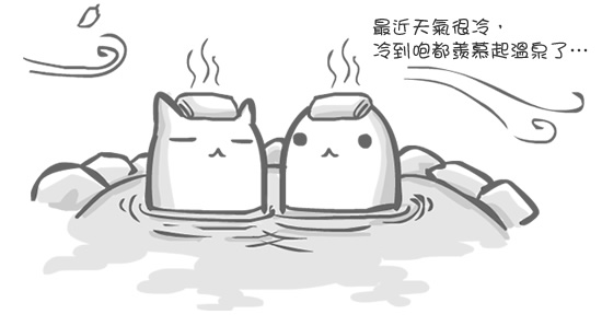 20120217-soup_r2_c1.jpg