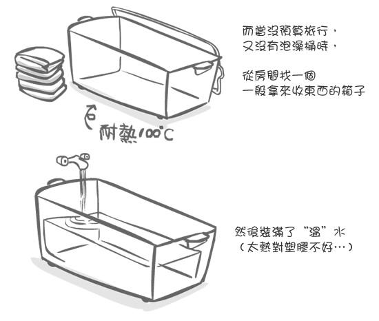 20120217-soup_r4_c1.jpg