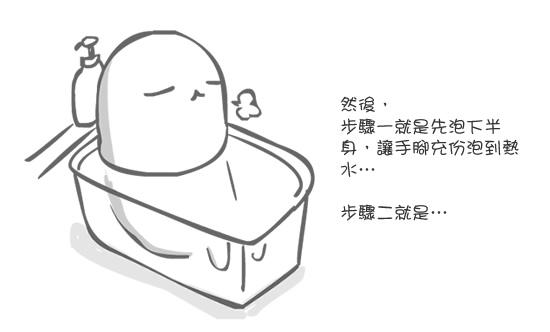 20120217-soup_r5_c1.jpg