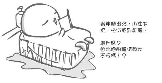 20120217-soup_r6_c1.jpg