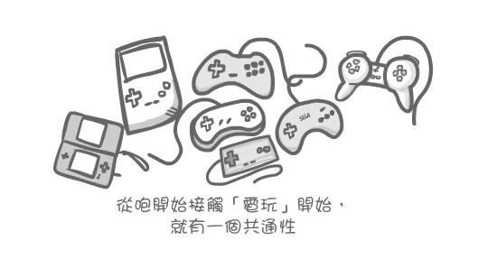 20120219-遊戲_r2_c1.jpg
