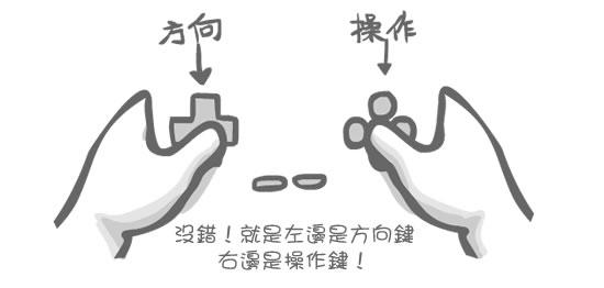 20120219-遊戲_r3_c1.jpg