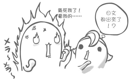 20120219-遊戲_r8_c1.jpg