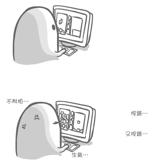 20120219-遊戲_r6_c1.jpg