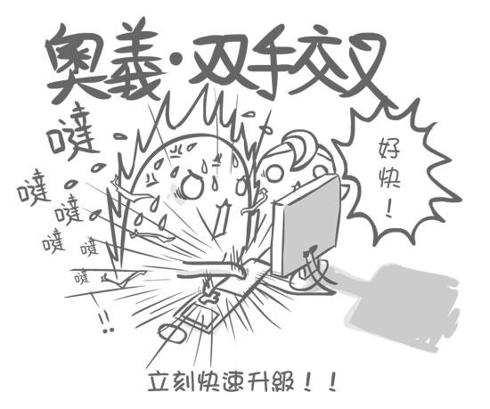 20120219-遊戲_r9_c1.jpg