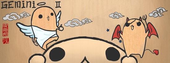20120610-雙子 2