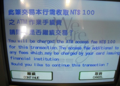 VISA中國信託提款