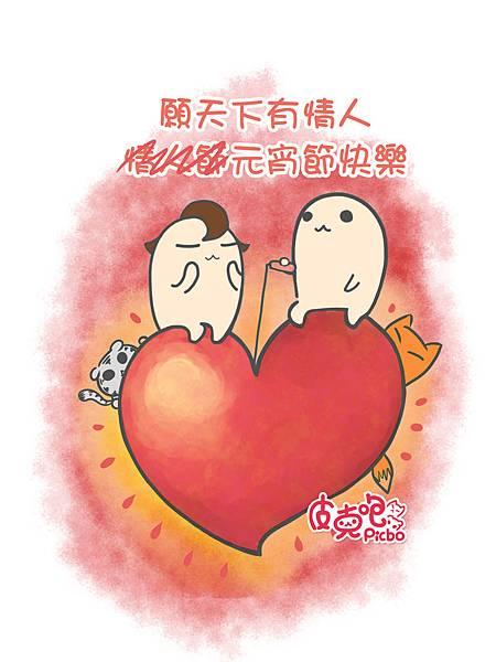 2014-02-14 16.05.50 のコピー