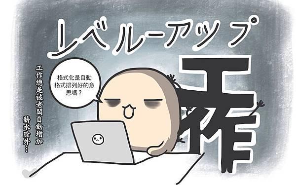 2014-02-21 17.20.56 のコピー
