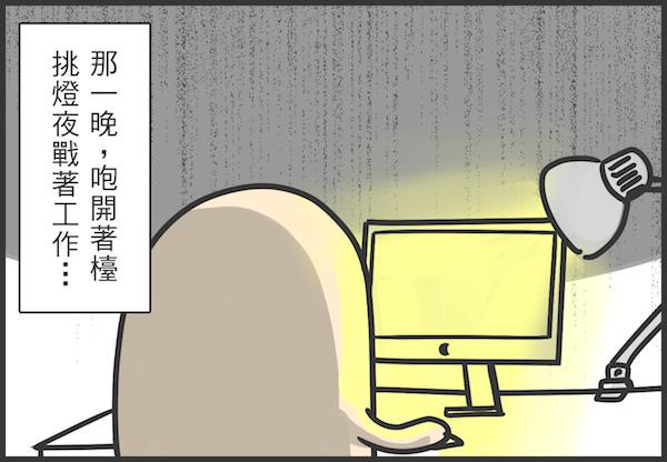 4-のコピー_10