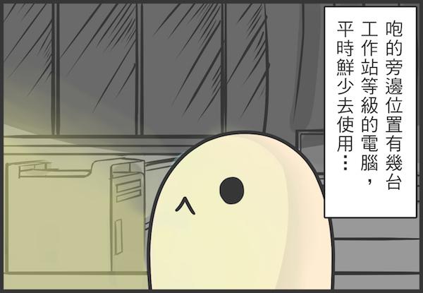 4-のコピー_05