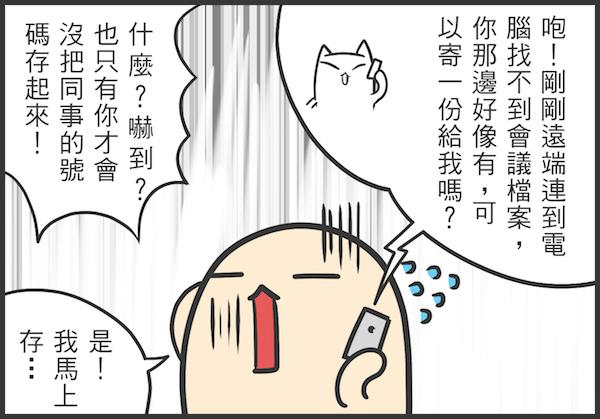 4-のコピー_13