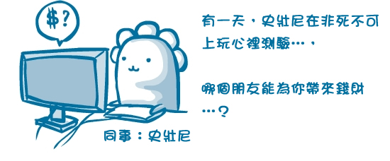 facebook_1.jpg