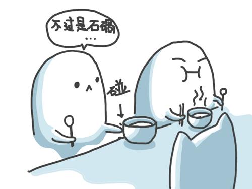 20100812-石鍋飯3.jpg