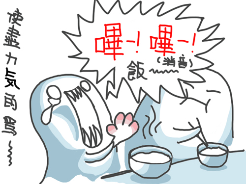 20100812-石鍋飯4.jpg