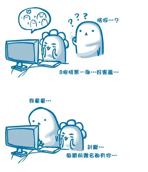 facebook_3.jpg