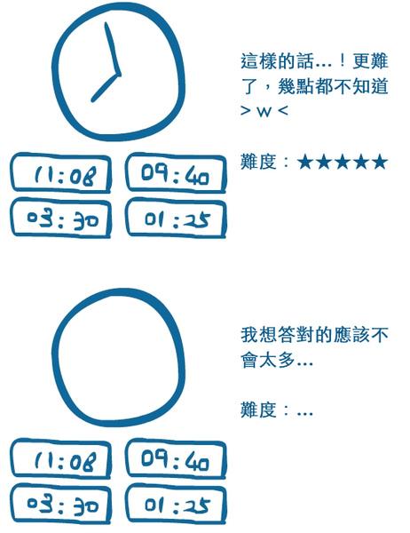hard-5.jpg