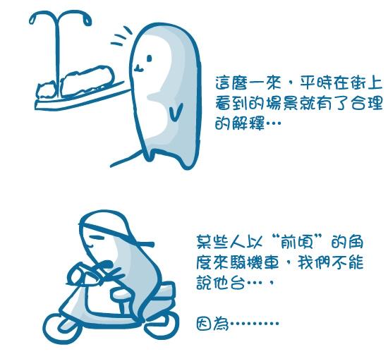 heart_3.jpg