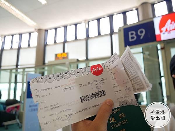 搭乘亞行教學+接機_180612_0002.jpg