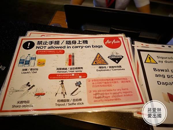 搭乘亞行教學+接機_180612_0008.jpg