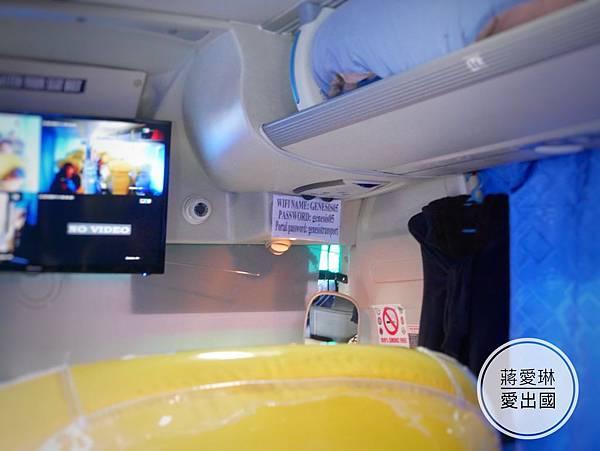 馬尼拉-碧瑤交通_180625_0006.jpg