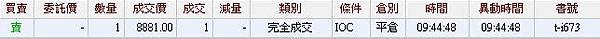 2014-04-25_12-18-03