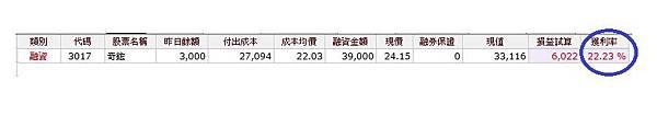 2014-05-26_23-18-59