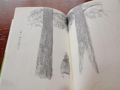 哪啊哪啊神去村(日本版內頁)
