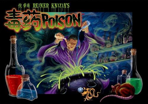 20101112poison_cover.jpg