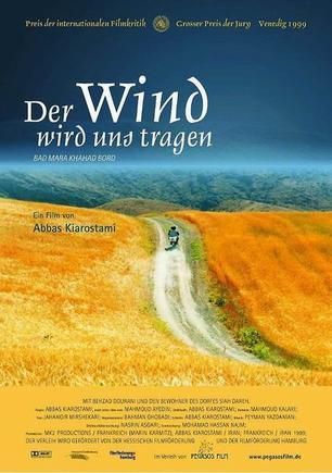 風帶著我來The wind will carry us.jpg
