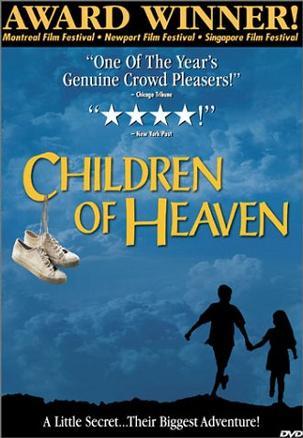天堂的孩子The Children of Heaven.jpg