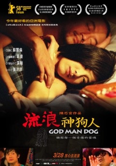 god-man-dog-240.jpg