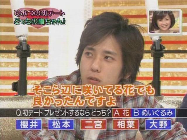 20090530 王様のブランチ-宣傳秘密嵐[(013666)11-46-25].JPG