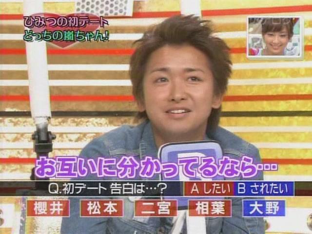 20090530 王様のブランチ-宣傳秘密嵐[(017543)11-50-44].JPG