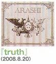 ARASHI 14.jpg