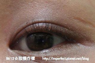 Anna Sui - 1.jpg